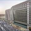 Hilton medina1