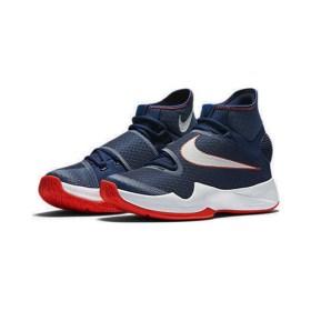 Nike Zoom Hyperrev 2016, Coastal Blue