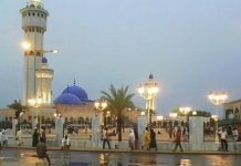 Interdiction de Photos, snapchat et selfies à la mosquée de Touba