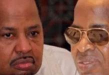 Inhumation de Sidy Lamine Niass: La famille attend Ahmed Khalifa Niass en voyage. Après l'annonce du décès de Sidy Lamine Niass à l'âge de 68