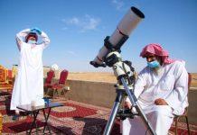 Arabie Saoudite sur la vision du croissant lunaire