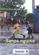 sanza nguma