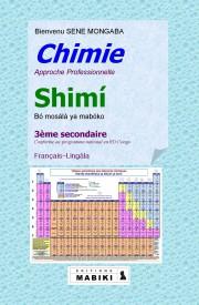 shimi 3 cover 2015 face