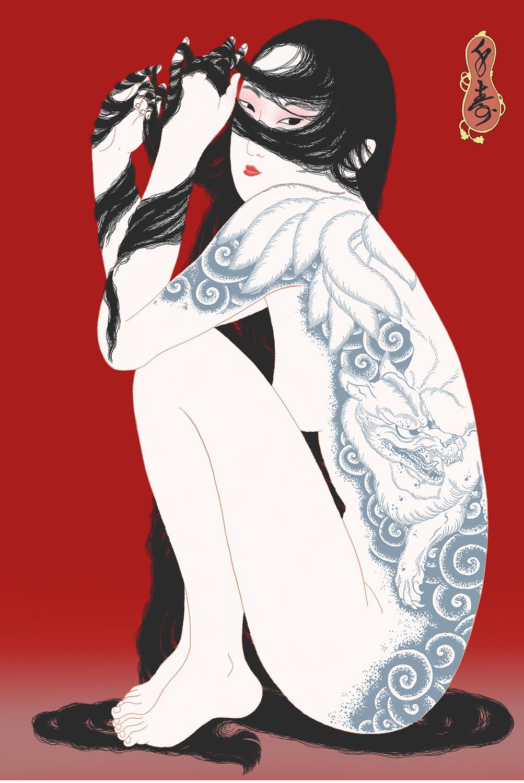 """""""Kitsune"""" Shunga print"""