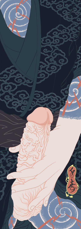"""Otokodate"" Shunga Print"