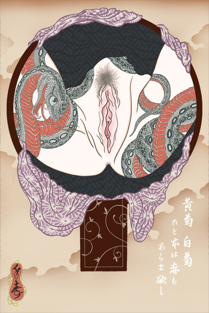shunga print, haiku, snake tattoo, senju, horimatsu, shunga, erotic, erotica, japanese, japan, umeå, sweden, porn, pornography, pussy, vagina, mirror, snake tattoo, irezumi, japanese tattoo