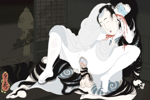 senju, horimatsu, shunga, erotic, erotica, japanese, japan, umeå, sweden, porn, pornography, ghost, seduction, moon, possession, fucking, sex, japanese tattoo, irezumi