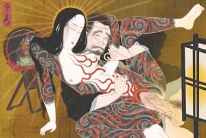 shunga portrait of the hell courtesan Jigokudayu