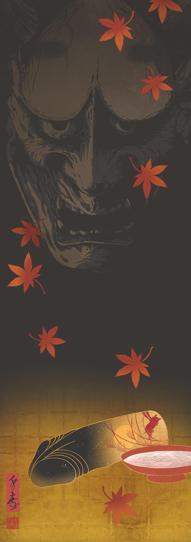 """Momijigari"" Shunga print"