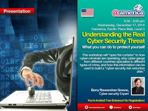 17 Dec - Understanding the Real Cyber Security Threat_eposter_1024