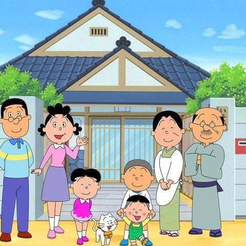 15/01/2020 sazae-san anime más episodios