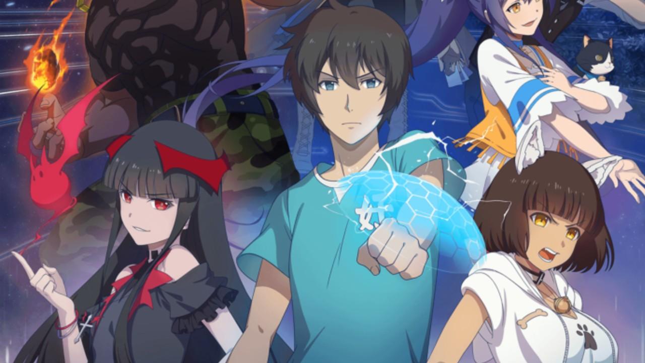 Registro de Criaturas Fantásticas donlaje anime onegai