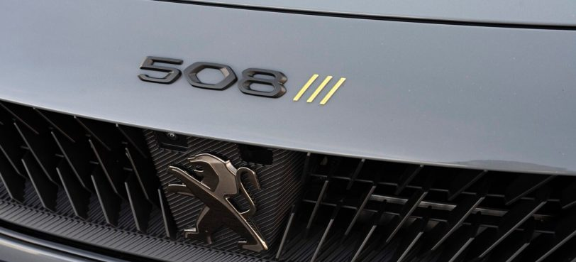 508PSE 19 scaled e1632076232467 - Prueba Peugeot 508 PSE: Deportividad enchufable al estilo francés