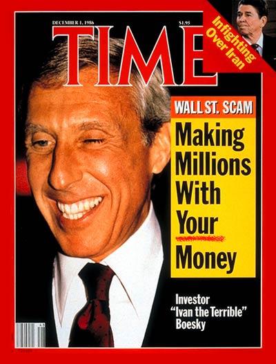 Image result for 1987 sec insider trading scam