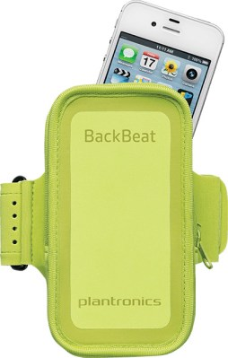 backbeat-fit-lime