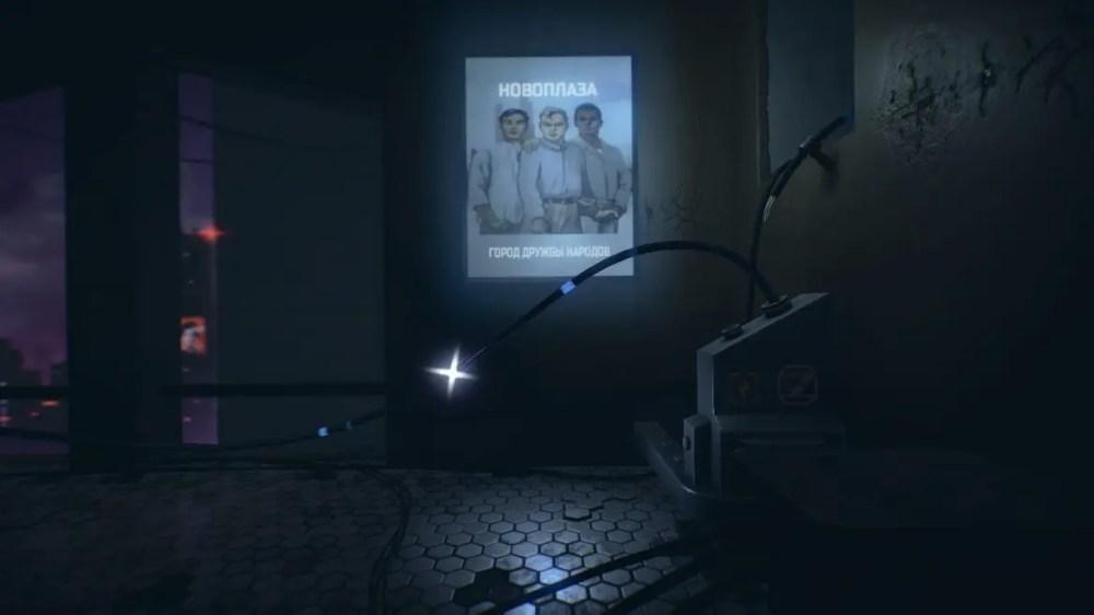 7th Sector - Copyright - Носков Сергей - Screenshot Xbox one