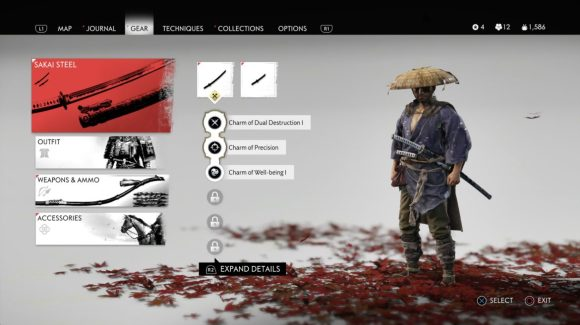 Ghost of Tsushima menu