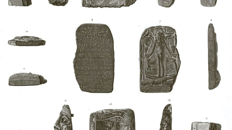 Pl. 70 - 1-6. Basalt group brought from the oases 7-11. soapstone 12-15. Wooden masks 16-18. Mummy envelopes