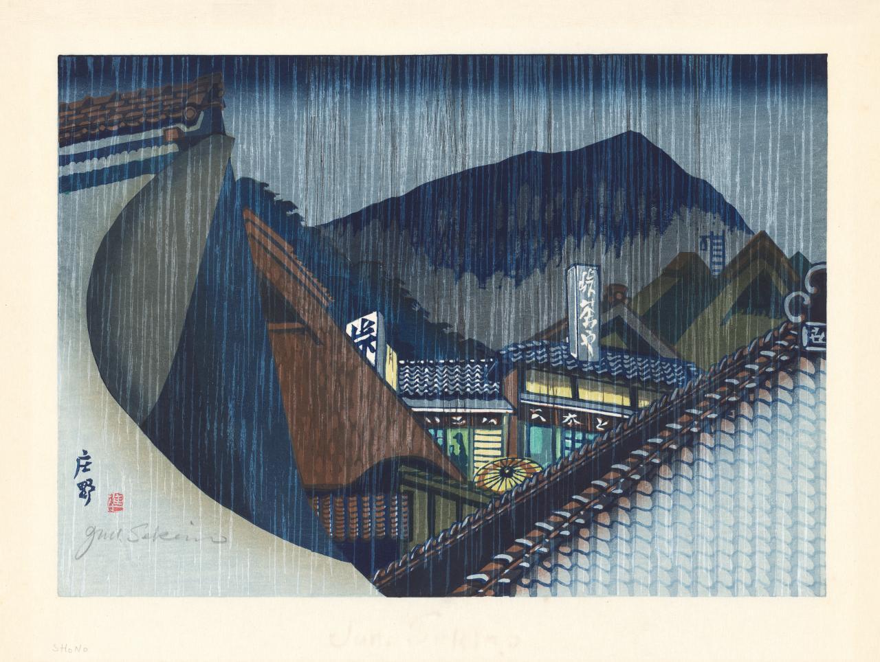 Shōno Junichiro Sekino