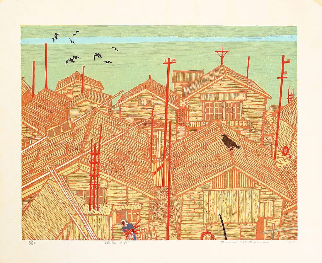 Monochrome Woodcut Kitaoka Fumio Village on Oceanside Rooftops