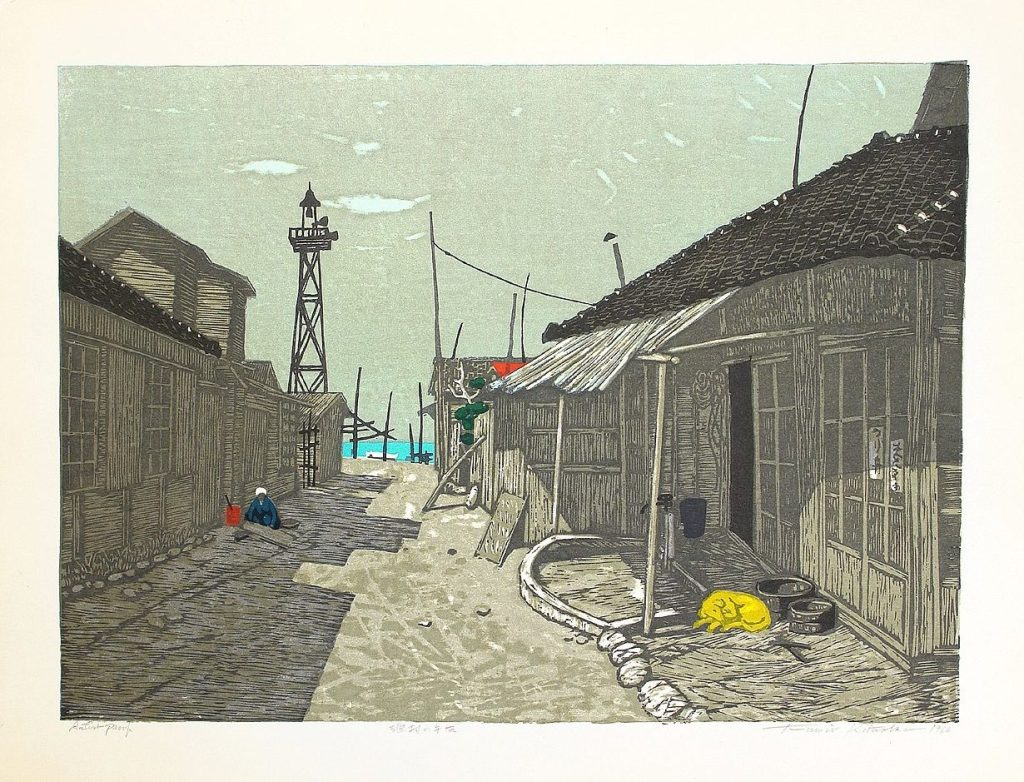 Monochrome Woodcut Kitaoka Fumio Fishing Village