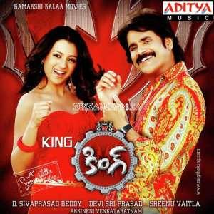 king telugu movie songs