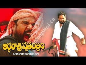 Ardharatri Swatantram (1986) mp3 songs download
