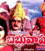 Babruvahana Songs