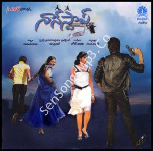 Non Stop 2009 Telugu Movie Songs Download