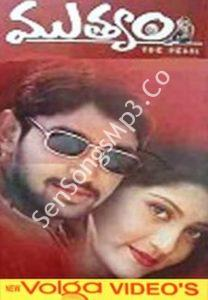 muthyam songs download 2000 telugu movie