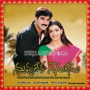 nuvvu leka nenu lenu songs posters images album cd cover full movie hd video songs