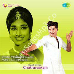 Chakravakam (1974) mp3 songs