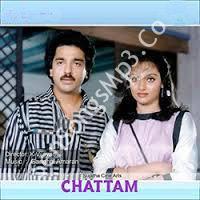 Chattam (1984)