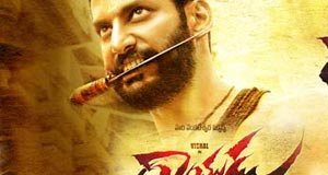rayudu mp3 songs