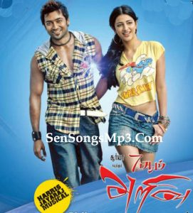 7Aum Arivu songs download sensongsmp3