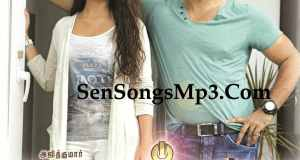 Aarambam songs tamil 2014