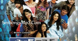 friend Request 2016 telugu mp3 songs download