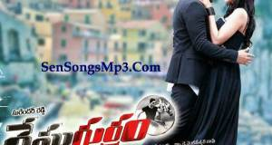 race gurram songs