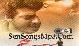ajith deena songs download