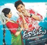 dookudu mp3 songs download