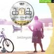 bharath's Kadugu 2017 Tamil Movie Mp3 Songs Audio CD Cover Posters