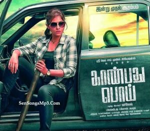 Kanbathu Poi tamil movie posters mp3 songs images