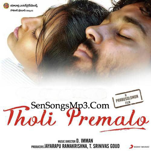 tholi premalo mp3 songs,Tholi Premalo songs free download, tholi premalo 2016 movie mp3