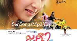 journey 2 telugu mp3 songs download