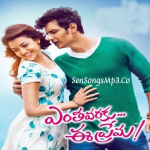 Enthavaraku Ee Prema mp3 songs,posters images stills audio cd Rip Cover