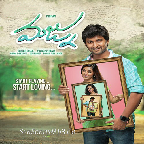 majnu 2016 telugu movie mp3 songs nani