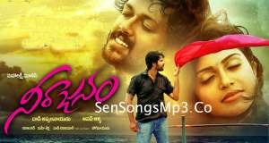 neerajanam mp3 songs download