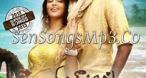 ethir neechal mp3 songs