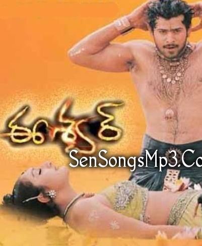prabhas eswar mp3 songs