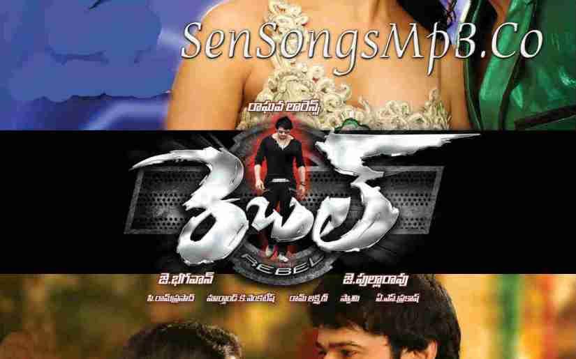 rebel mp3 songs download telugu